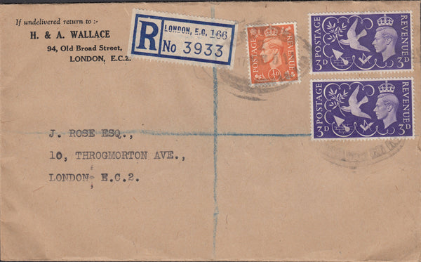 110465 - 1951 STAMP DEALERS REGISTERED MAIL LONDON LOCAL USAGE.