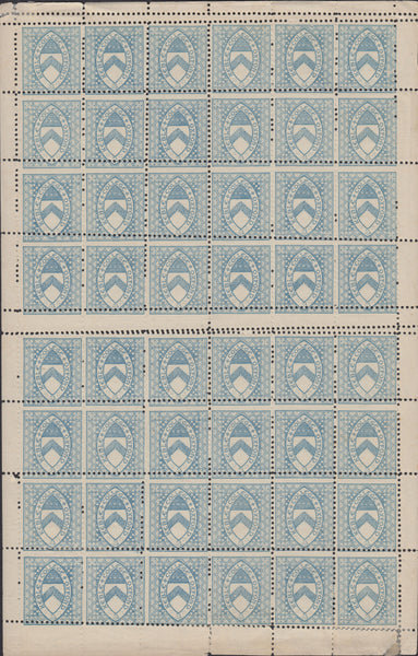 115904 1882 ½D ULTRAMARINE KEBLE COLLEGE OXFORD COLLEGE STAMP (CS10) SHEET OF 48 WITH PERFORATION ERROR.