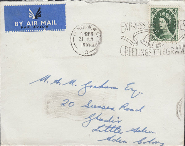 118317 1959 MAIL LONDON TO ADEN COLONY.