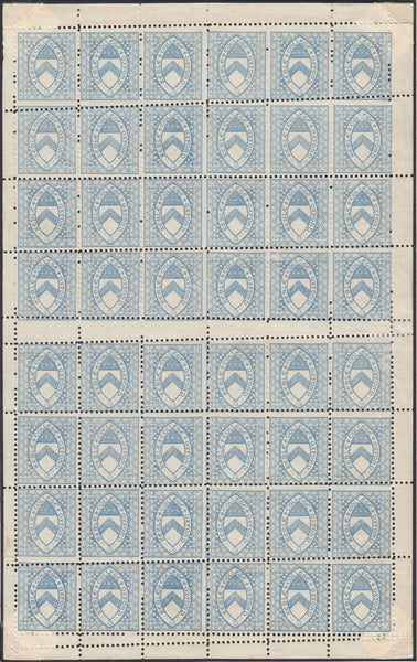 119732 1882 ½D ULTRAMARINE KEBLE COLLEGE OXFORD (CS10) SHEET OF 48.