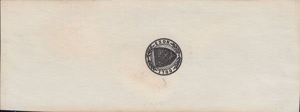 119772 1893 NAPIER DIE PROOF OF THE 1882 ½D EXETER COLLEGE OXFORD POST CARD ISSUE.