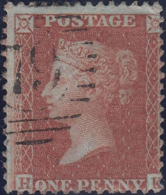 119931 1856-57 DIE 2 1D PL.27 MATCHED PAIR LETTERED HK ON BLUED PAPER (SG29) AND WHITE PAPER (SG40).