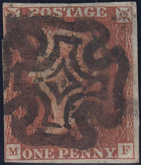 120364 1843 MALTESE CROSS WITH DOT IN CENTRE/PL.40 (SG8)(MF).