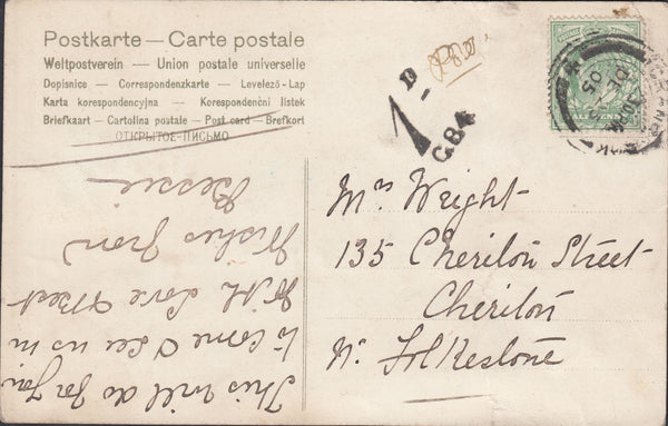 25026 - 1905 UNDERPAID MAIL CRANBROOK (KENT) TO FOLKESTONE. Post card Cranbrook (Kent)