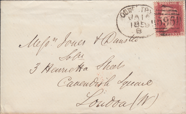 36595 - 1859 OSWESTRY SPOON (RA 110). 1859 envelope Oswestry to London b...