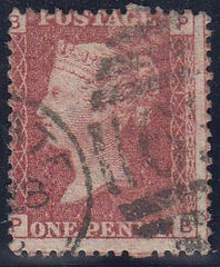 37350 - PL.171(PB)(SG43)/MISSING PERF HOLE. Fine used lettered PB ...