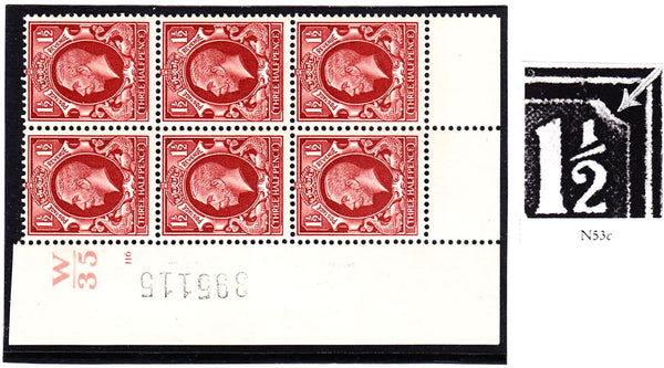 39179 - 1935 1½d (SG 441). A fine o.g. (5 stamps unmounted...