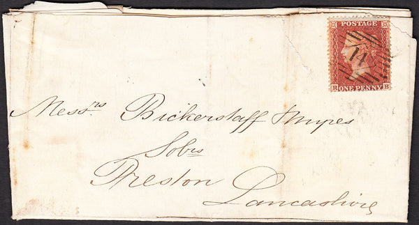 43042 - PL.7(RB)(SG21) ON COVER. 1855 wrapper (some faults...