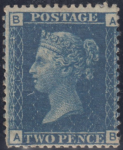 44795 - 1871 2d blue plate 14 (AB)(SG 47). A good large pa...