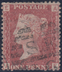 45534 - 1872 LONDON 'SE16' CANCELLATION WITH SPLIT AT TOP. 1872 1d pl...