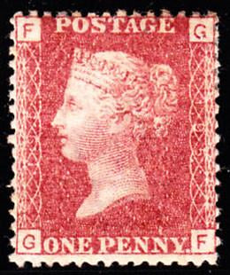 48485 - 1876 1d plate 195 (GF)(SG 43). A good to fine large pa...