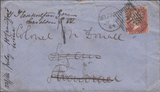 48828 - IRISH AND SCOTTISH CANCELLATIONS ON 1864 USAGE/PLATE 72(SG43)(LB). 1864 envelope Belf...