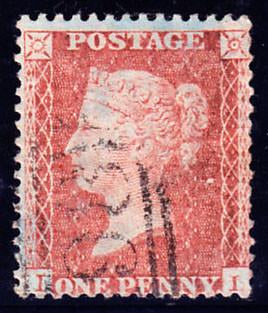 50041 - 1856 Pl.36 (IL) L.C.14 red-brown on blue MOTTLED P...