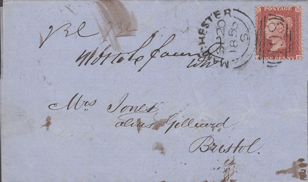 51362 - 1856 LETTER MANCHESTER TO BRISTOL WITH INITIALS FROM 14 INSPECTORS/POSTA...
