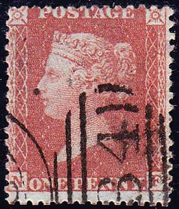 51858 - 1856 die II 1d star plate 35 (SG 29). Good to fine...