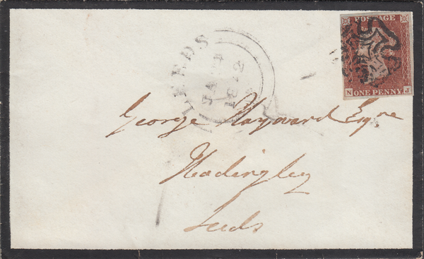 53245 - KNARESBOROUGH MALTESE CROSS/PL.13 (NJ)(SG8).
