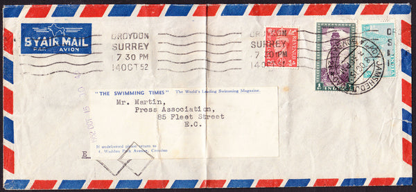 54187 - 1952 envelope (some creasing) from Bombay to Croyd...