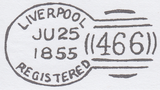 59225 - LIVERPOOL 'REGISTERED' SPOON (RA71)/2D BLUE PL5 (SG34)(IE).