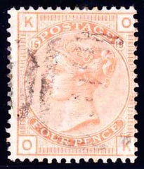 60496 - 1876 4d vermilion plate 15 (SG 152). A good used e...