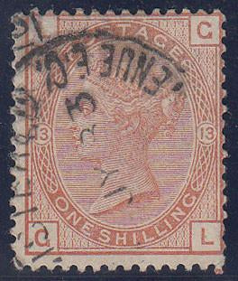60500 - 1881 1/- orange-brown watermark crown plate 13 (SG...
