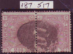 60734 - 1875 2½d rosy-mauve plate 2 on white paper waterma...