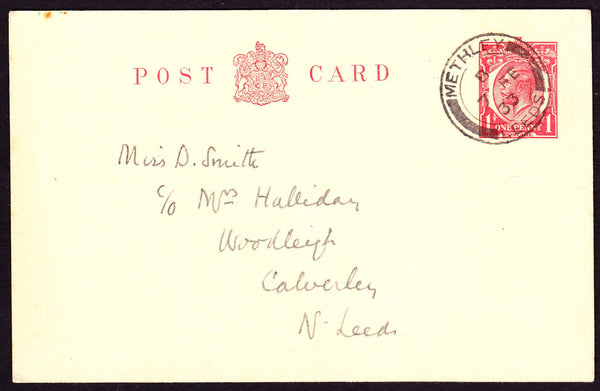 61269 - 1933 KGV 1d red postcard used locally in Leeds can...