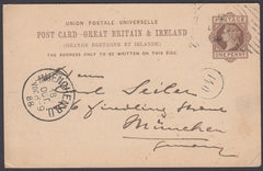 61429 - HOSTER CANCELLATION. 1888 Q.V. 1d brown UPU postca...