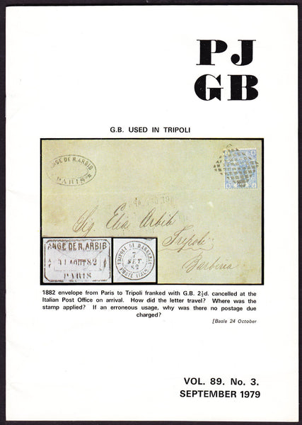 61555 - THE PHILATELIC JOURNAL OF GREAT BRITAIN - Volume 8...