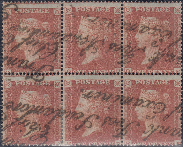 64429 'FRANK IVES SCUDAMORE/CHIEF EXAMINER' HAND STAMP ON BLOCK OF SIX DIE 2 1D PL. 6 (SG21).