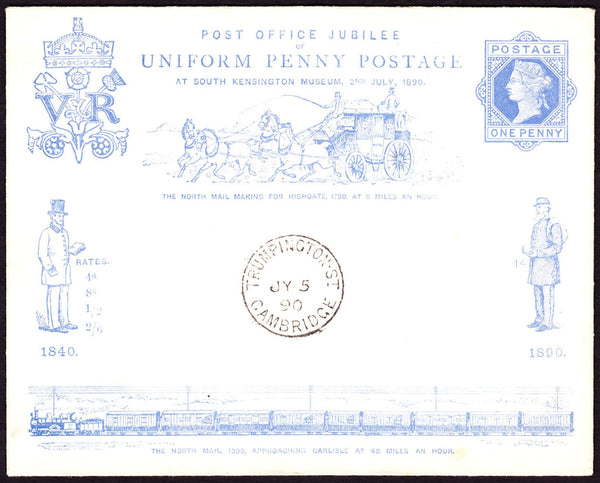 65264 - 1890 POST OFFICE JUBILEE/CAMBRIDGE. An example of ...