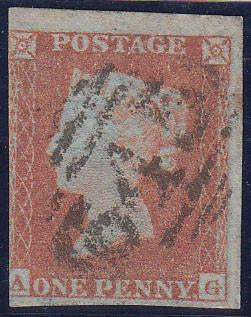 66237 - 1852 1d PL. 142 (AG STATE ONE)(SG 8). Used example...