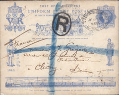 66999 - 1890 PENNY POSTAGE JUBILEE REGISTERED USAGE TO FRA...