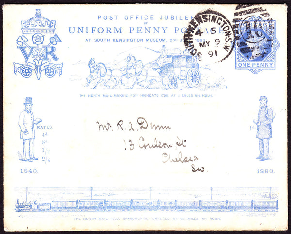 67071 - 1890 PENNY POSTAGE JUBILEE ENVELOPE USED 1891. Good used envelope, slight s...
