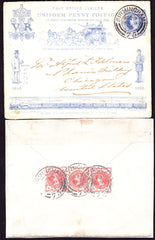 67076 - 1890 PENNY POSTAGE JUBILEE ENVELOPE 1892 USAGE BIRMINGHAM TO CHICAGO.  A good example of the ...