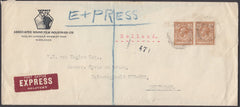 67951 - 1931 EXPRESS MAIL LONDON TO HOLLAND. Large envelope (229x101) London to A...