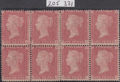 68257 - 1862 DIE 2 1d PLATE 68 ROSE RED WHITE PAPER MINT B...