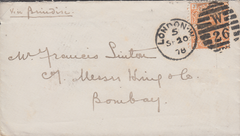 69497 - 1878 8D ORANGE (SG156) USED ON COVER LONDON TO INDIA. Envelope Lon...