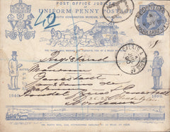 70860 - 1890 PENNY POSTAGE JUBILEE/1D ENVELOPE REGISTERED MAIL TO FRANCE.