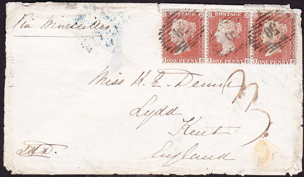 71299 - CRIMEAN WAR/PL. 1 (ID IE IF). 1856 envelope (peripheral imperfectio...