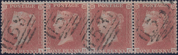 71680 - 1855 DIE 1 RESERVE PLATE 2 S.C.14 (SG22) USED STRIP OF FOUR. Good used