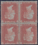71799 - 1855 DIE 2 PLATE 15 (EE EF FE FF) UNUSED 'BLOCK OF FOUR' L.C.14 WATERMARK INVERTE...