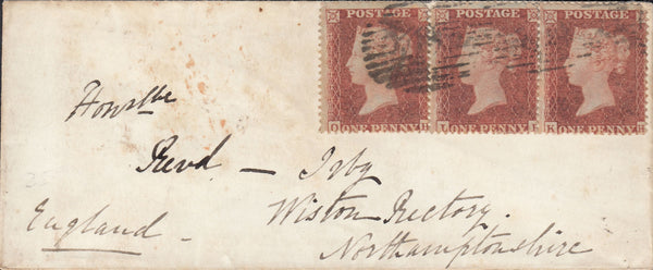 "73217 - 1855 CRIMEAN WAR/Pl.202 (OH KH LH). Envelope from the Crimea to ""Revd Irb..."