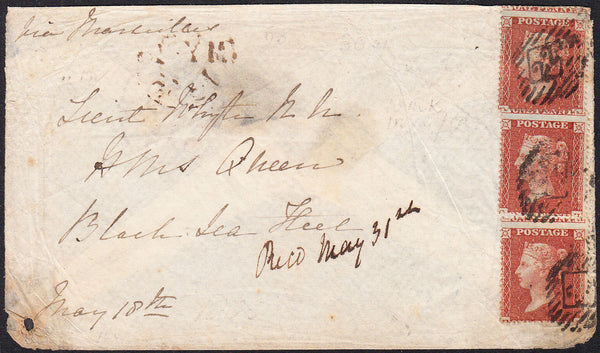73219 - CRIMEAN WAR/PL.1(OJ OH RH)(SG21). 1855 envelope ...