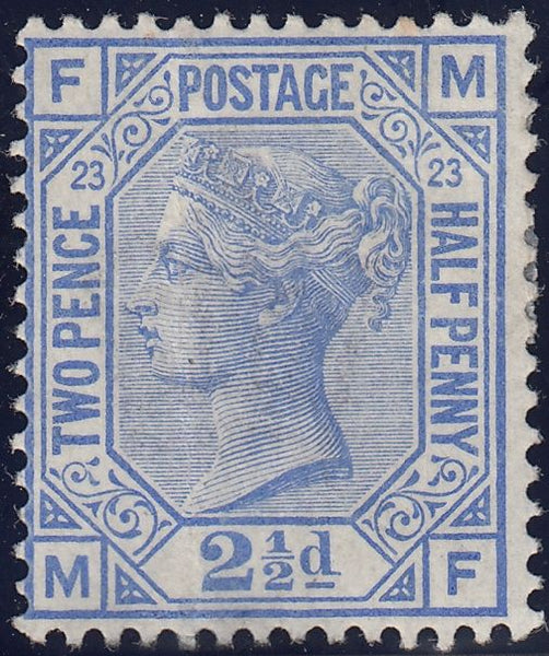 73300 - 1881 2½D BLUE (SG157)(MF). A part o.g. example