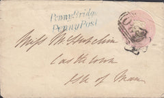 73371 - 1844 1D PINK CANCELLED MALTESE CROSS AND 1844 NUME...