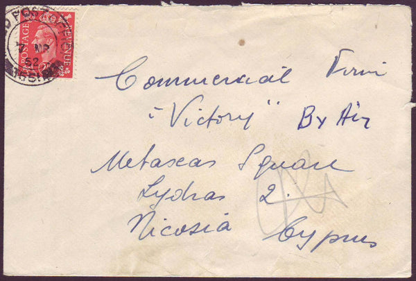 73409 - 1952 envelope to Nicosia, Cyprus with KGVI 2½d pal...
