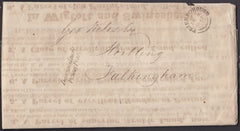 73771 - 1847 AUCTION NOTICE POSTALLY USED IN LINCOLNSHIRE.  Superb auction notice (large!) dat...