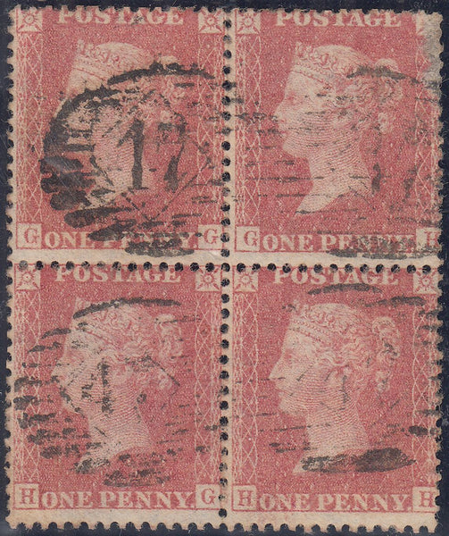 74604 - 1857 DIE 2 PLATE 36 (GG GH HG HH) TRANSITIONAL SHADE IN PALE RED USED BLOCK OF 4 (Spec.C9(3).