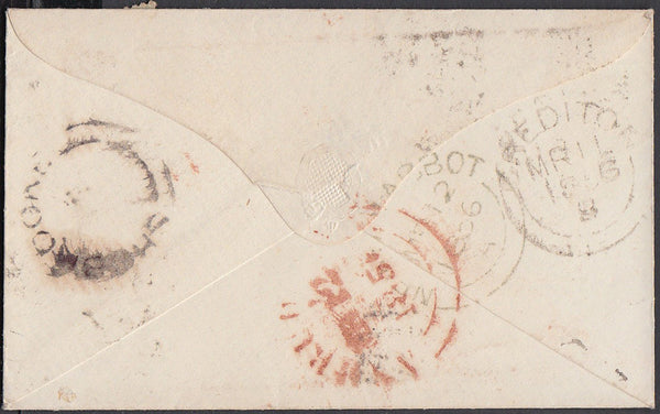 75499 - 1856 DEVON/'SHOBROOKE' UDC. Envelope to...