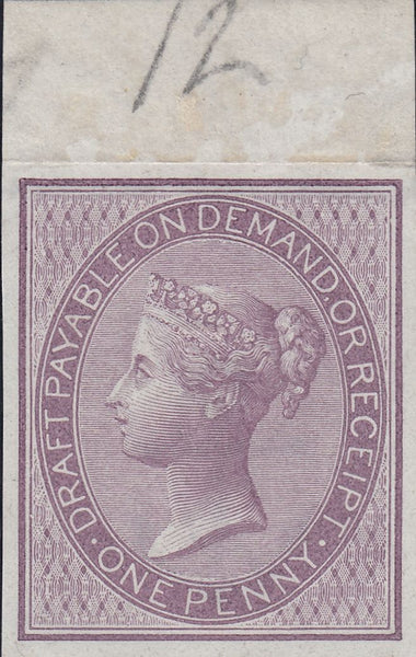 75715 - 1856 1D POSTAL FISCAL(F6) IMPRIMATUR.  A very fine top marginal imperforate imprimatur
